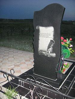 Гравировка на надгробных памятниках добрый ангел мира памятник в краснодаре